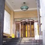 上海市檔案館入口